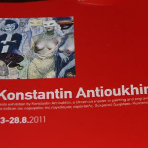 Konstantin Antioukhin at Xotaris Art Forum August 13th, 2011.