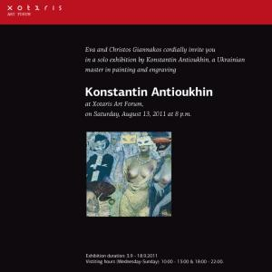 Konstantin Antioukhin Invitation