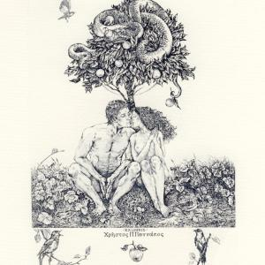 "Ex Libris ""Adam and Eve"" by Evgenia Timoshenko"